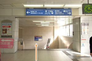 電車でのアクセス2